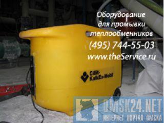Жидкость для промывки теплообменников г.уфа теплообменник на котел бакси цена