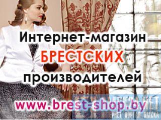 Интернет магазины женской одежды