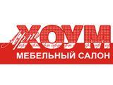 """Логотип """"Арт-Хоум"""" Мебельный салон"""