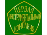 Логотип НПО ПИК, ООО