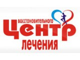 Логотип Центр восстановительного лечения, ООО