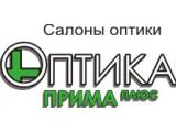 """Логотип Оптика """"Прима плюс"""""""