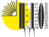 Логотип ОмГУ, Центр делового образования