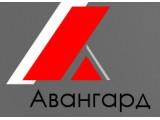 Логотип Авангард, ООО
