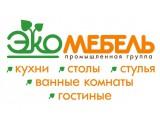"""Логотип Фирма ООО """"Экомебель-Сибирь"""""""