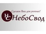 Логотип НебоСвод