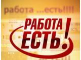 Логотип Эльта, ООО