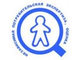 """Логотип """"Независимая потребительская экспертиза, оценка"""""""