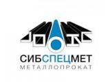 Логотип Сибспецмет, ООО