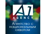 Логотип A1 Agency