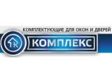 Логотип Комплекс-Омск, ООО, торговая компания