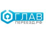 Логотип Гравпереезд.РФ