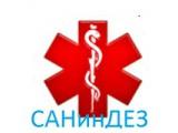 Логотип Саниндез