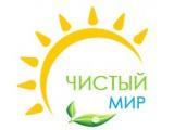 Логотип Чистый Мир