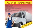 Логотип Омские перевозки, ООО