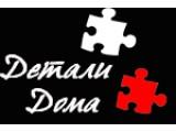 Логотип Детали Дома