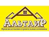 Логотип ООО АЛЬТАИР