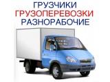 Логотип Оптимальное решения, ООО