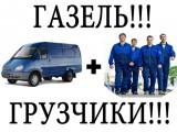 Логотип Грузовое такси