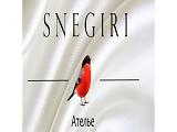 """Логотип Ателье """"SNEGIRI"""""""