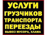 Логотип Мы Рядом