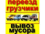 Логотип Элитные перевозки
