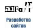 Логотип AlfaIT
