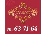 Логотип IN BOX Цветочный салон