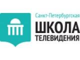 Логотип Санкт-Петербургская школа телевидения в Омске