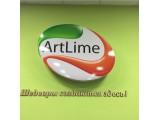 Логотип Артлайм55, ООО