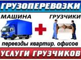 Логотип Спецомск