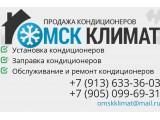 Логотип Атмосфера, ООО
