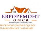 Логотип ИП. МАНУКЯН