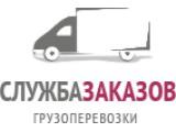 "Логотип Грузовое такси ""Алло ГАЗель"" в Омске"
