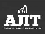 Логотип АвантажЛогистикТрейд, ООО