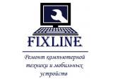 Логотип FixLine